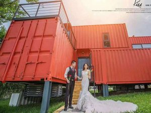 Prefab Prefabricated Container House